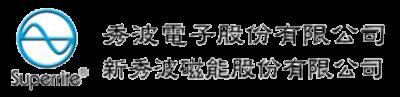 新秀波_New (1)