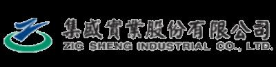 集盛實業_New_Logo